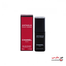 ادو تويلت مردانه شانل آنتس | Antaeus Chanel for men